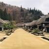 福島県へ初旅行🚗💕