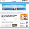 SoftBankの4G/LTEスマホ家族キャンペーンは超お得!