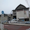 静岡県11番【富士川楽座】
