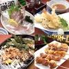【オススメ5店】関目・千林・緑橋・深江橋(大阪)にある魚料理が人気のお店