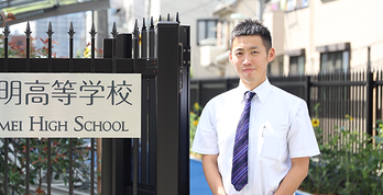 DMM英会話を実際に導入してみた~浦和麗明高校の事例