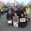 【北海道】少数組合だからといってなめてもらっては困ります!パート職員1400人、嘱託職員400人の雇用の安定を勝ち取りました。#労働組合ができること 金融労連・北洋銀行労働組合 佐藤一枝