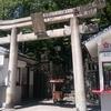 【神戸】神戸北野天満神社
