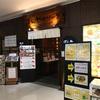 ばんや アソーク店(BANYA ASOKE)のランチセットはボリューム満点@アソーク