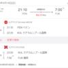 エアアジア 福岡線就航について