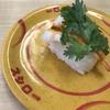 スシローでパクチーが食べられる!えびパクチーと生ハムパクチー寿司!
