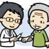 高齢者インフルエンザ予防接種、10月1日から!