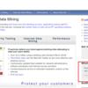 ドメインからサーバー情報を調べることができるサイト、netcraft