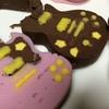 バレンタイン直前!シリコントレーでチョコ作り!part2
