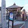 パワースポット巡り(787)~(791)「JR総武線・成田駅」周辺