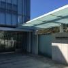 神奈川県立近代美術館へ