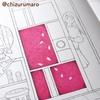やり込みならぬ「塗り込み」!?一歩進んだベタ塗りの方法をご紹介します。