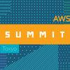 「AWS Summit Tokyo 2017」に登壇することになりました