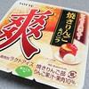 ロッテ「爽 焼きりんご&バニラ」は焼きリンゴの味が新鮮
