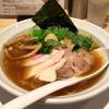 【今週のラーメン1922】 銀座 朧月 鶏処 (東京・立川) 大山鶏 極み中華そば