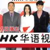 中国語ニュース「东京网播间」の鎌倉千秋アナウンサーのインタビューを、ディクテーションしてみた