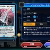 現デュエプレで「最強」のカード【DMPP-09EX】