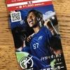 2018.01.02  高校サッカー選手権  流経柏-徳島市立