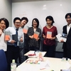 神田昌典さんの『都合のいい読書術』で読書会