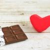 バレンタインに絵本を*お姫様にかけられたチョコレートの魔法『チョコレータひめ』