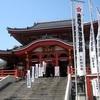 愛知県は神社・お寺の数が日本一多い都道府県! コンビニの数の2倍の神社仏閣があります♪