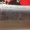 2011.02.20 D ワンマン