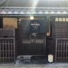 【京都】京町家でロック⁈ハードロックカフェが京都にオープン!