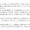 とき宣永坂真心は友達であり仲間ではなかった 仲間を作ろうよ