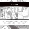 『ジェニーの記憶』紹介・感想