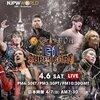 4.6 新日本プロレス&ROH G1 Supercard ツイート解析