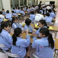土浦市の中学校