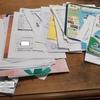 小学校終業式後のプリントの数が半端ない件 これは管理能力が必要