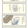 頑張れ旦那氏!#1 父親1ヶ月目【漫画】