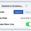 Append to Dropbox File