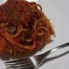 【トマト缶で】プロ級トマトパスタの作り方<簡単レシピ>