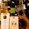 100本限定生産♪純京都産のハチミツ酒【ミード】NIGHT OWLに登場☆『京都ミード 蜜酒&蜜月』