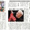 『台湾、街かどの人形劇』