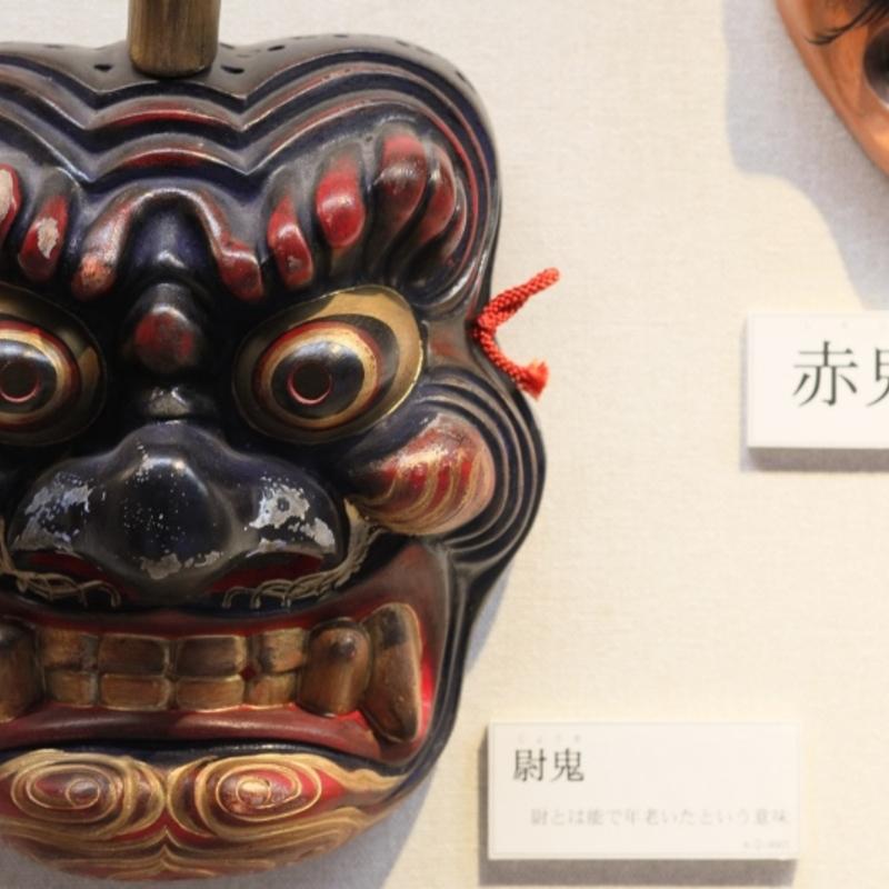 """大江町の日本の鬼の交流博物館で聞いてきた!節分の由来と""""鬼""""の正体"""