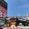 サウナ訪問記:愛知県知立市・サウナイーグル