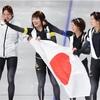 スケート女子団体追い抜き、日本が金 メダル最多11個