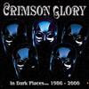 第32回「Crimson Glory」(4)