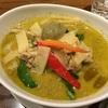 ティーヌーン タイ料理