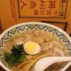 東京赤坂で中国ラーメン