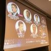 教育ICTカンファレンス2017 「どこに向かう? プログラミング教育の未来 〜実践者による討論会〜」(2017年10月30日)
