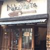 食い道楽ぜよニッポン❣️ ジャパニーズスパゲッティの極み・新宿三丁目❗️