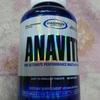 アナバイト効果で筋肥大と脂肪燃焼が同時に加速する!!しかもコスパ最強!