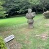 【福岡県広川町】石人山古墳
