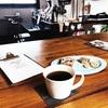 CoffeeGeek(コーヒーギーク)さんのとってもおいしいデカフェコーヒーと、トリックオアトリート。