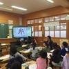 西川登小学校を訪問