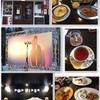 ☆ 札幌 ☆